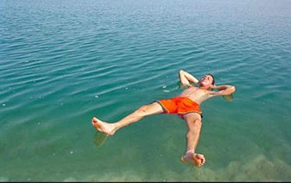 Picture of the Day: Dead Sea  